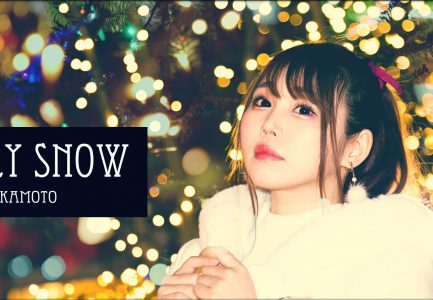 塚本舞「HOLY SNOW」MusicVideo公開!