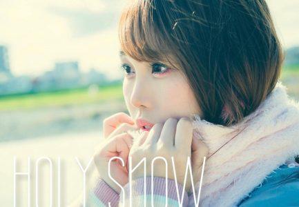 塚本舞3rdシングル「HOLY SNOW」配信開始!